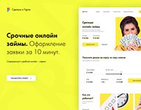 Online microloans