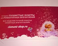 Clement-shop