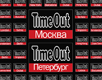 Infographic Media Kit for «Time Out» magazine