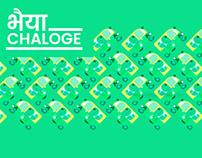 Bhaiya Chaloge