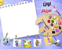 Fusion - Maryam Animations