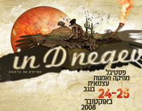 In-D-negev - indie music festival