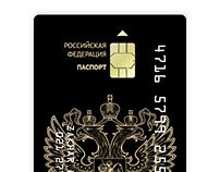 LAM Contest / Russian Passport