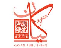 Kayan - Logo Animation