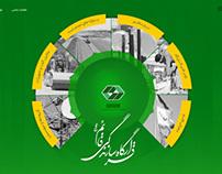 Ghaem Construction Base Multimedia