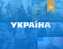 "TV Channel ""Ukraina"""