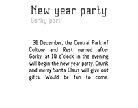 Flyer. Invitation to the new year party.