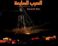 The Seventh War | الحرب السابعة