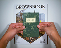 A BROWNBOOK Guide to Cooking Raw