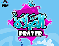 Prayer - ipad app