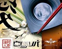 POZITIV NIGHT CLUB SUSHI MENU DESIGN