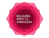 Project for Bulgarian Expo in Zaragoza