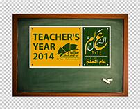 The Teacher Year 2014 Logo | شعار عام المعلم ٢٠١٤