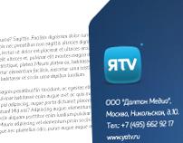 YaTV A4 cardboard folder design