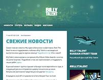 Тема Billy Talent для WordPress