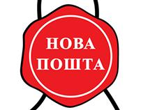 Nova Poshta