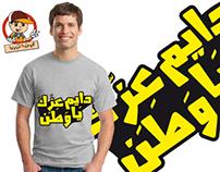 Kofeyah Toon T-shirts 2