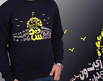 Kofayah Toon T-shirts 3