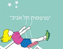 My Tel-Aviv