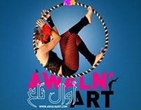 Awaln'art