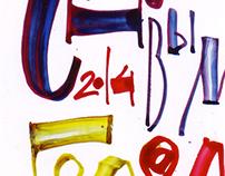 Happy New Calligraphy