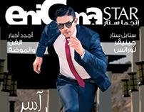 Star Asser Yassin Cover Shoot
