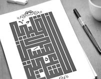 Arabic Calligraphy #01