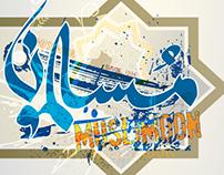 Muslimoon
