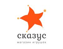 Skazus online store