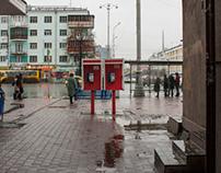 Ekaterinburg Part 2