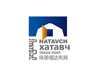 Hatavch trade port brand