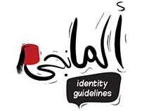 Almangy Identity guidelines
