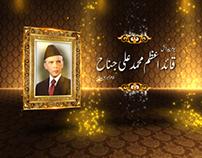 Quaid-e-azam-ident