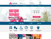 Сайт - Аврора (натяжные потолки)