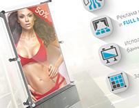 Frame Digital Landing Page