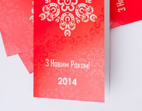 2014 greeting cards, Christmas gifts