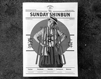 The Sunday Shinbun