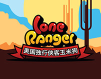 Lone Ranger Characters