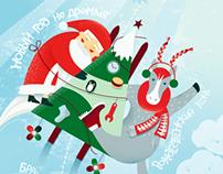 Christmas Postcard-Transfomer