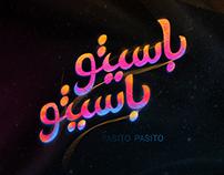 Pasito Pasito | Arabic Typography