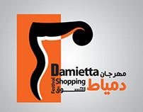 Damietta Festival Shopping