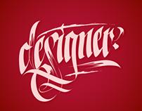 Designer 2013