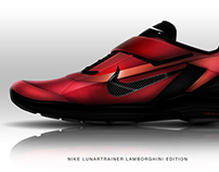Nike Lunartrainer Super Trofeo Aventador Edition 2012