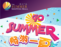 [2013] Summer Mall Graphics