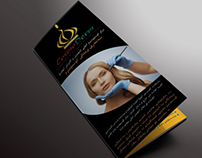 Cosmo Derm Center Brochure