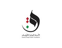 Awqaf Rebranding