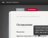 Imobilco online-reader