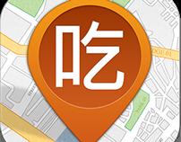 食在方便_v1 iPhone/Android App