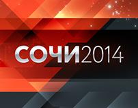 Sochi 2014 — R-Sport Special