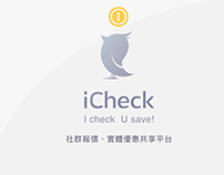icheck animation project
